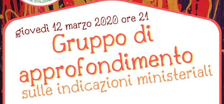 Gruppo di approfondimento – online 12 marzo 2020