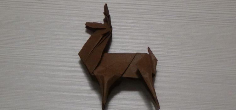 Renna in origami